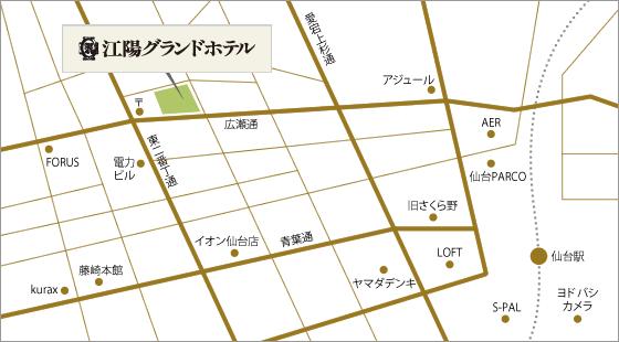 アクセス - 江陽グランドホテル